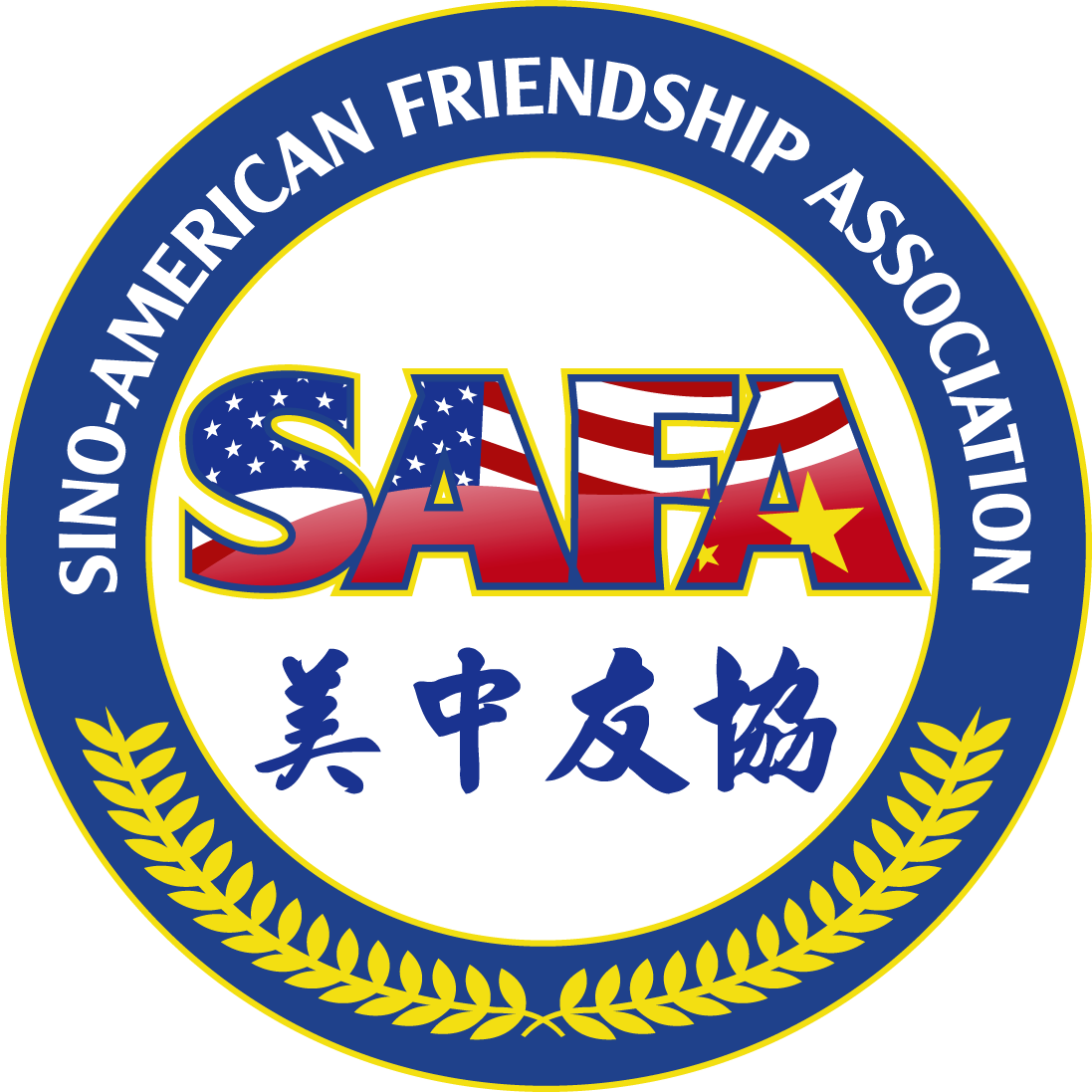 Sino-American Friendship Association